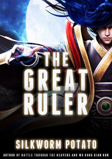 00-the-great-ruler-03-novel-image