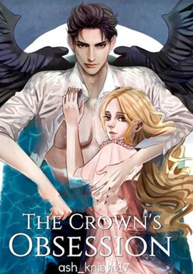 the-crown-s-obsession-novel-image
